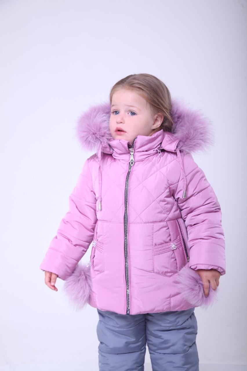 Зимовий костюм для дівчинки 22-28 Бузок