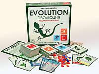 Эволюция. Подарочное издание. Научно-популярная настольная игра. Hobby World