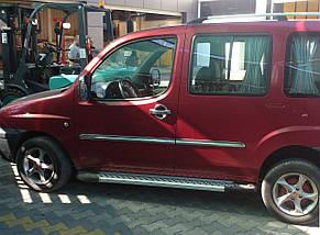 Боковые площадки Fiat Doblo (2001+) BMW-тип