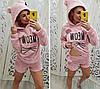 Махровая пижама Турция шорты с ушками и кофта с капюшоном