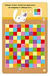 Асборн - карточки. 100 нескучных игр, фото 4
