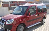 Боковые площадки (подножки) Fiat Doblo (2001-2009) Серые