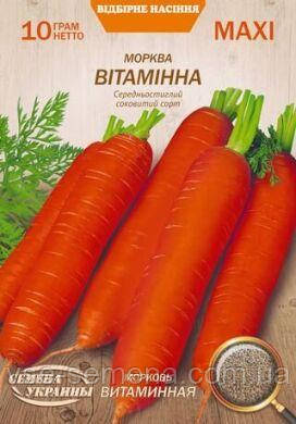 Морква Вітамінна 10 г (СУ)