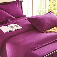 """""""Сиреневое"""" однотонное постельное белье двуспальный размер 180/220 см с евро простыней, ткань страйп-сатин"""