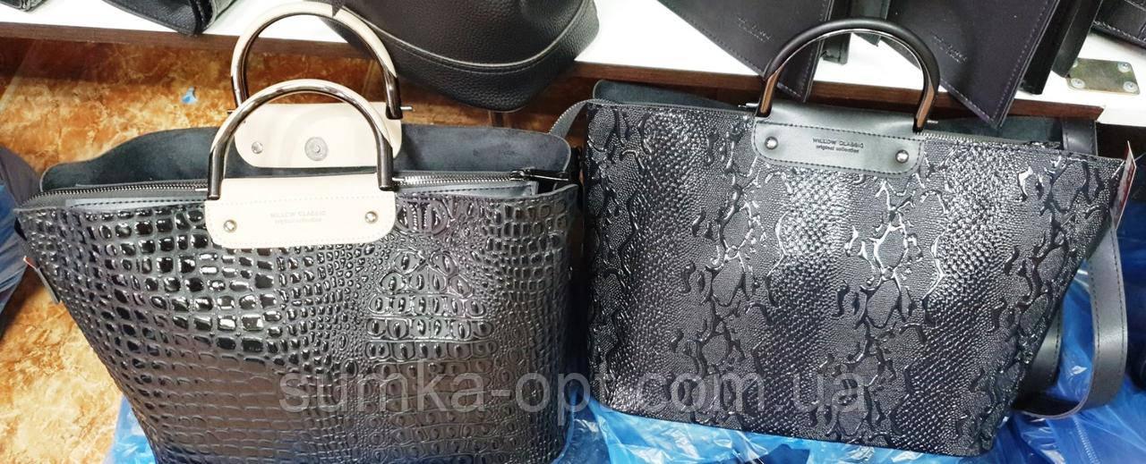 Женские объемные сумки из эко кожи 3отд (2цвета)25*34см