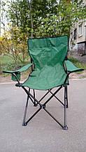 Стул раскладной ( складной )  с подлокотниками подстаканником и чехлом для рыбалки кемпинга дачи стулья