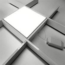 Светильник для потолка Грильято СГ 24Вт 200х200 мм