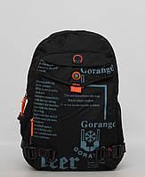 Чоловічий спортивний рюкзак Gorangd ( малий розмір) / Чоловічий спортивний рюкзак Gorangd ( малий розмір )