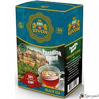 Черный чай Rivon Спеціал Парадіз бленд чорний OP  100г, фото 1