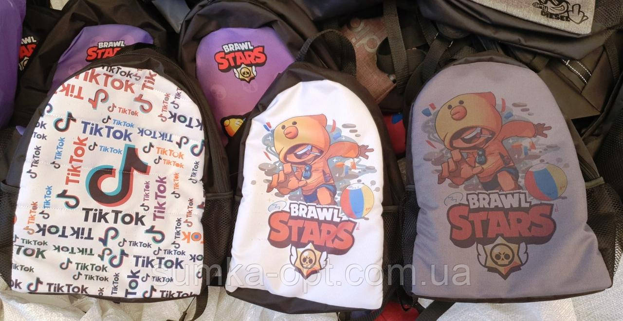 Молодежные рюкзаки с супергероями Tik Tok,Brawl Stars (В БЕЛОМ)26х35см
