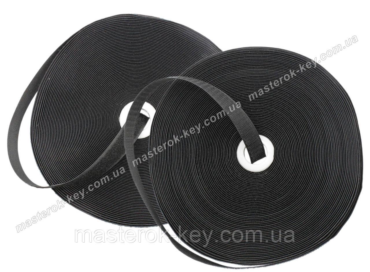 Липучка для одежды и обуви в бобине 2,5см цвет Черный