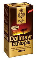 Кофе молотый Dallmayr Ethiopia 500г (Германия)