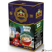 Черный чай Rivon Спеціал Вікторі бленд чорний FBOP 100г, фото 1