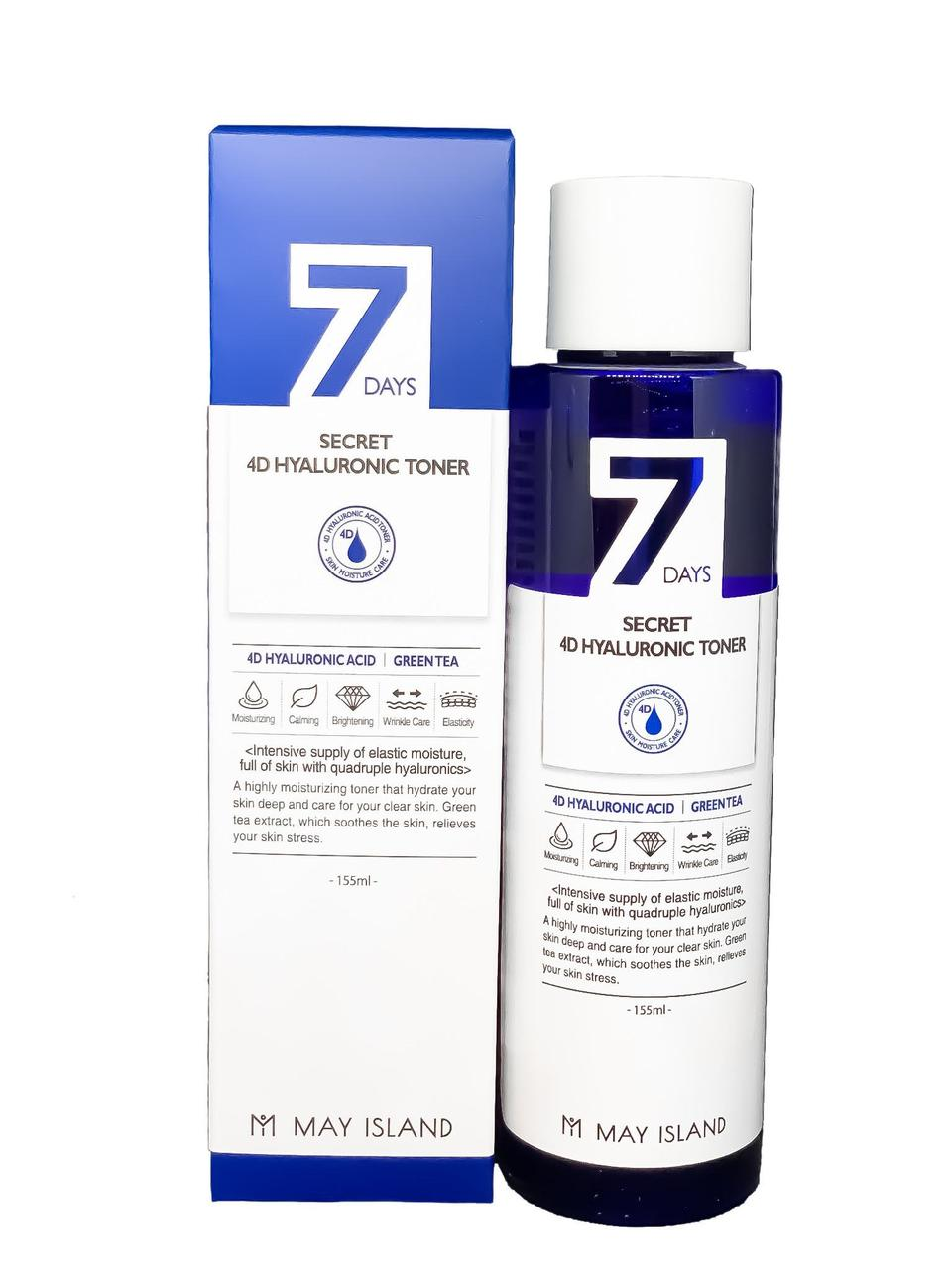 Тонер з 4 видами гіалуронової кислоти MAY ISLAND 7 Days Secret 4D Hyaluronic toner