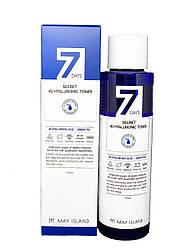 Тонер с 4 видами гиалуроновой кислоты MAY ISLAND 7 Days Secret 4D Hyaluronic toner