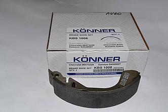 Konner KBS-1008 задние барабанные колодки Chevrolet Aveo, Zaz Vida