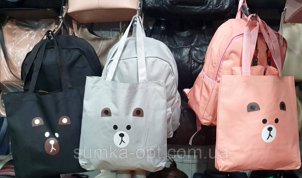 Дитячий комплект: рюкзак+сумка+2 косметички (3цветаМ)27х37см