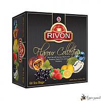 Чёрный чай Rivon Ароматная коллекция