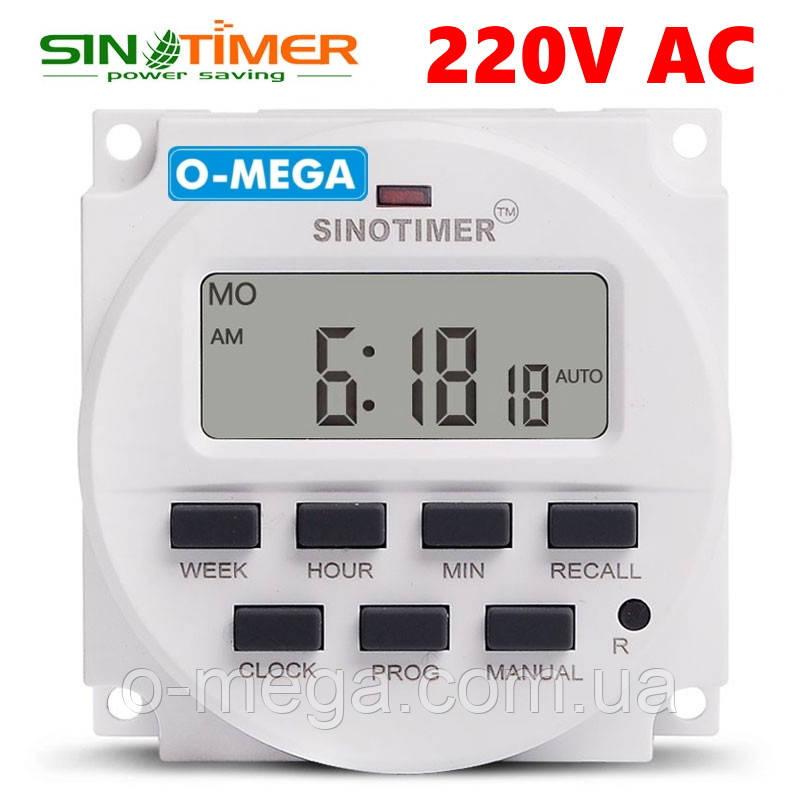 Таймер для инкубатора недельный Sinotimer TM618 программируемый многофункциональный 220V