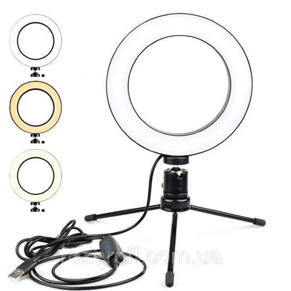 Кольцевая LED лампа для селфи Ring M-20 20 см