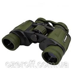 Бінокль Canon 70 x 70 Хакі