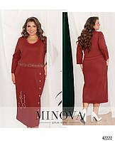 Сукня трикотажна в діловому стилі