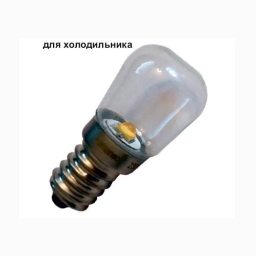 Лампа Lemanso св-ая E14 1,5W 100LM COB 2700K прозрачная / LM363 для холодильника