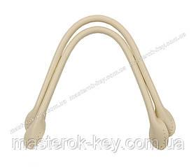 Кожаные ручки для сумок пришивные 40см цвет Бежевый