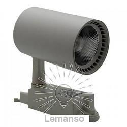 Трековый светильник LED Lemanso 30W 2400LM 6500K белый / LM564-30
