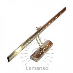 Подсветка для картин Lemanso 8W 96-264V 650Lm 6500K мат. никель/ LM948