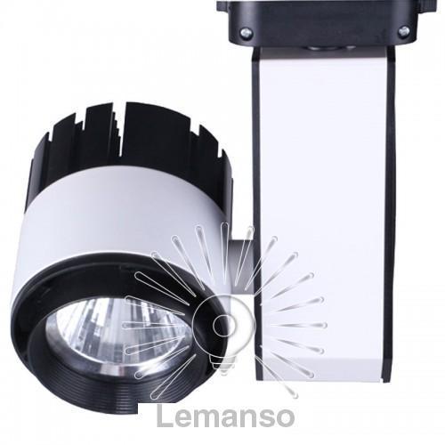 Трековый светильник LED Lemanso 20W 1400LM 6500K белый / LM559-20