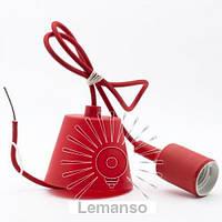 """Подвес пластиковый Lemanso """"T-образный"""" + E27 красный 1м / LMA074 для LED ламп"""