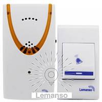 Звонок Lemanso 12V LDB41 белый с оранжевым