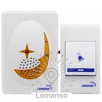 Звонок Lemanso 12V LDB40 белый с оранжевым