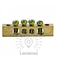 Шина соединительная 6*9 4/2 Lemanso / LMA069