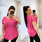 Футболка бавовна рожевий Літо Україна 50-54 великого розміру 850255-5, фото 2