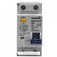 Дифференциальный автомат Lemanso 4.5KA 1п+н 25A 30mA RCBO LBO45