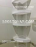 Полка пластиковая угловая в ванную Ротанг, три яруса, бело-голубая, фото 6