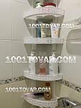 Полка пластиковая угловая в ванную Ротанг, три яруса, бело-голубая, фото 4