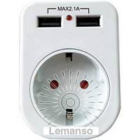 Розетка с двумя USB гнездами Lemanso LM681