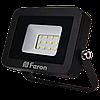 Светодиодный прожектор Feron LL-851 10W, фото 3