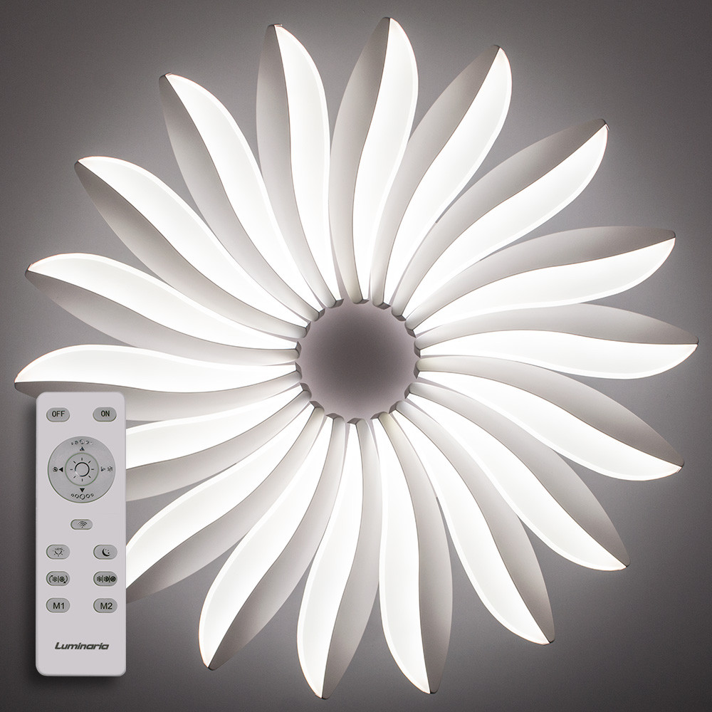 Стельовий світильник світлодіодний з пультом ДУ LUMINARIA LILIYA DOUBLE 85W R633 WHITE 220V IP44