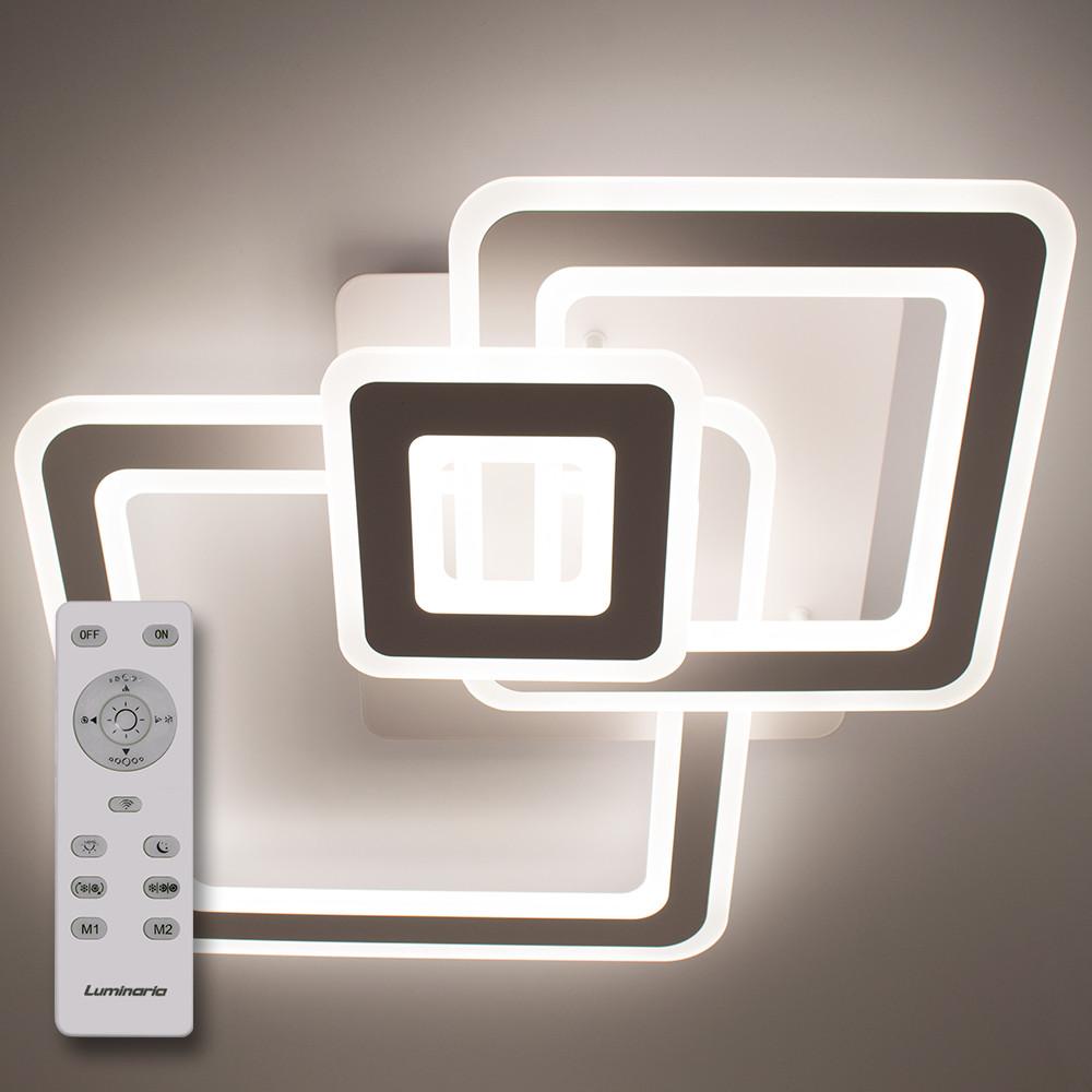 Потолочный светодиодный светильник LUMINARIA   с пультом ДУ  124W S700/600 WHITE/WHITE 220V IP44