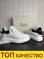 Кроссовки ботинки кожаные женские Alexander McQUEEN White. Александр Маккуин белые на шнуровке.