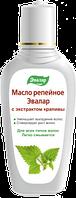 Масло репейное с экстрактом крапивы для укрепления волос для всех типов легко смывается 100 мл Эвалар