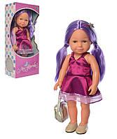 Говорящая интерактивная кукла: поет песню и рассказывает стих на украинском языке, 38 см, фиолетовые волосы