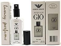 Мужские духи Giorgio Armani Acqua di Gio Pour Homme (Джорджио Армани Аква Ди Джио) 65 мл Luxury Perfume