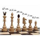 """Шахматы """"Индийские"""" большие 540*540 мм, фото 6"""