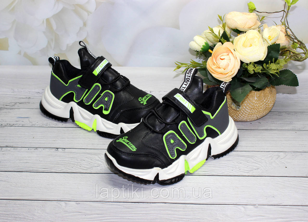 Подростковые кроссовки для мальчиков