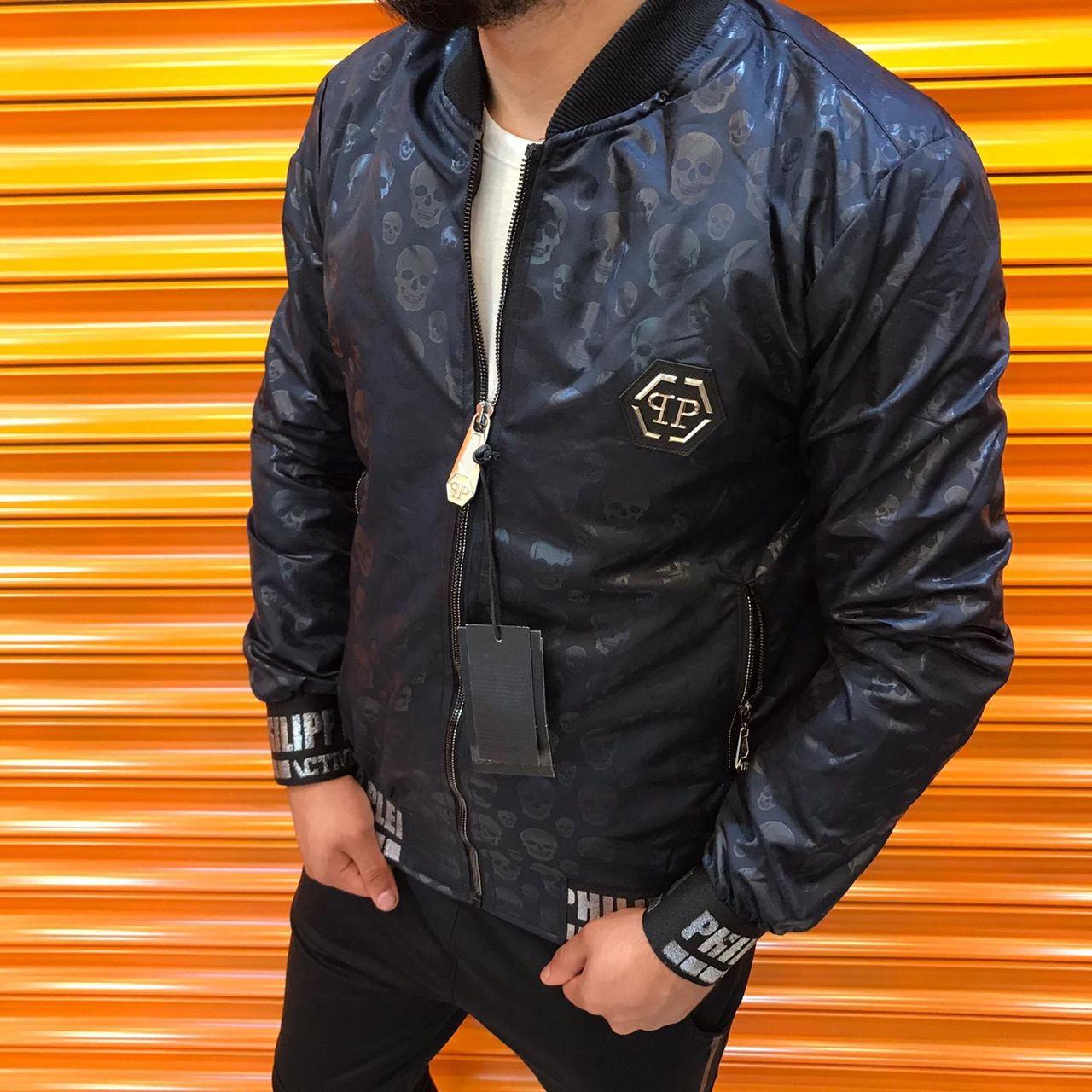 Вітровка Philipp Plein (унісекс), вітровка філіп плей, вітровка філіп плейн, куртка Philipp Plein куртка PP